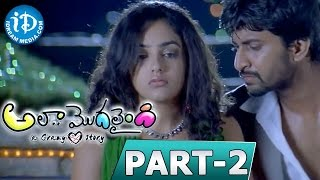 Ala Modalaindi Full Movie Part 2 - Nani, Nithya Menen || Nandini Reddy || Kalyani Malik