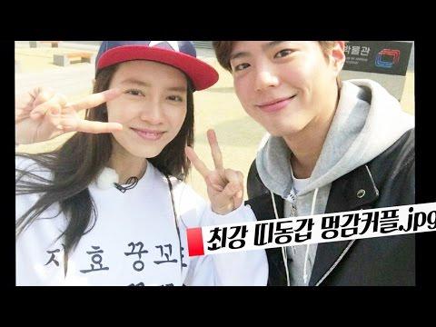 Song JiHyo luckly meet Park Bo Gum! 《Running Man》런닝맨 EP425