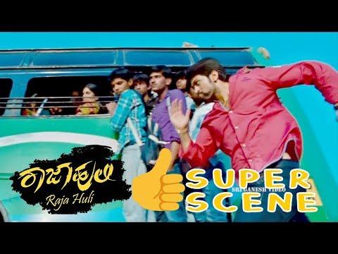 Xxx Mp4 Kannada Comedy Scenes Rajahuli Climbs Panchalingeshwara Bus Comedy Rajahuli Kannada Movie 3gp Sex