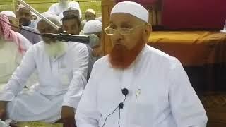 Ahle hadith aur ahle sunnat ke barey mein. Sheikh Makki Sahab