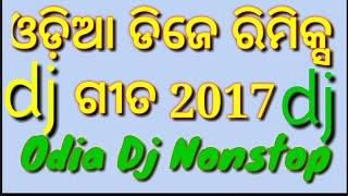 ODIA Dj REMIX FULL BASS SONGS DJ NONSTOP 2017 MIX