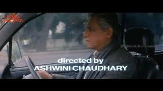 Dhoop Movie Songs - Yeh Dhoop Ek Safar Song - Om Puri, Revathi, Sanjay Suri