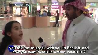 smart saudi little girl .. funny interview