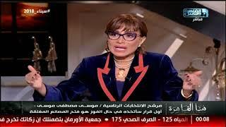 م.موسى مصطفى موسى: لابد من وجود وزير للاعلام لادارة هذه المنظومة
