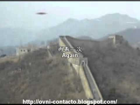 Xxx Mp4 Ufo Over The Great Wall Ovni Aliens 3gp Sex