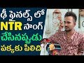 Download Video Download Jr NTR Shocked By Yash Master Dance Performance   Yaswanth Master Interview   Friday Poster Channel 3GP MP4 FLV