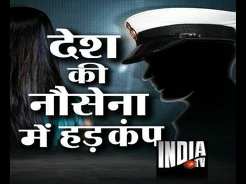 Defence Minister orders dismissal of Naval Lt. Commander for extramarital affair