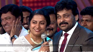 A Tribute to Mega Star Chiranjeevi by SIIMA 2016