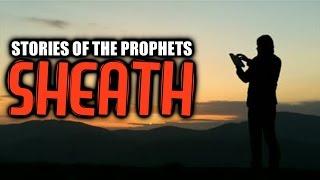 Sheath AS [Creation Of Adultery & Music] ᴴᴰ