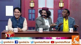 Joke Dar Joke | Comedy Delta Force with Hina Niazi & Tahir Sarwar Mir | GNN | 13 Dec 2018