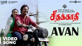 Seethakaathi   Avan Video Song   Vijay Sethupathi   Balaji Tharaneetharan   Govind Vasantha