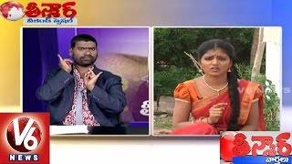 Bithiri Sathi Explains Baahubali Movie Story | Teenmaar News | V6 News