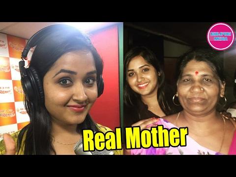 ये है काजल राघवानी की असली मां II Kajal Raghwani Real Mother II Biography