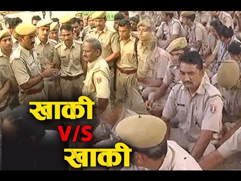 Police constable V/S Home Guard Department | Dial 100