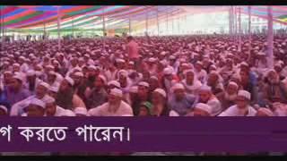 New Waz মুফতী কেফায়াতুল্লাহ বি বাড়িয়া Mufti Kephayatullah Bi Barhiya