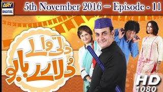 Dilli Walay Dularay Babu Ep 11 - 5th November 2016 - ARY Digital Drama uploaded on 01-07-2017 12074 views