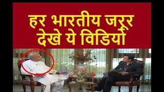 पाक  Ret. Marshal :: भारत ने कभी पाक का बुरा नही चाहा हमेशा हमने भारत को धोका दिया