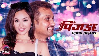 PINJADA Back Again ||New Nepali Movie||Nikhil Upreti/Sara Shirpaili(song release ceremony)