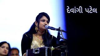 DEVANGI PATEL / GHANSHYAM LAKHANI / Shravan Tiffin Seva Dayro Part 05