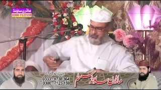 Fikar e Akhirat. Allama Umar Faiz Qadri By MODREN SOUND 0300 7123158