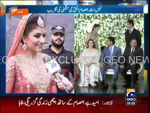 Aisam Ul Haq Pakistani Tennis Star & Faha Akmal Little SHY small Interview