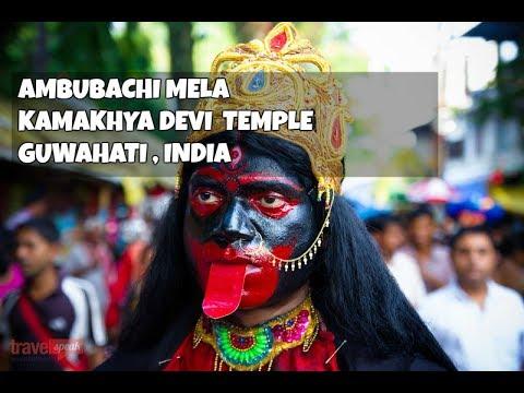 Xxx Mp4 Ambubachi Mela 2017 Kamakhya Temple Guwahati Assam INDIA Chinmoy Das CREATIONS 3gp Sex
