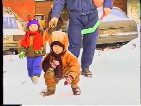 Во дворе  День Рождения Лены  26 02 1994