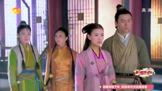 Romance of the Condor Heroes 2014 ep 43 HDTV version