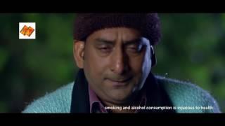 LATEST UTTARAKHANDI MOVIE GOPI BHINA OFFICIAL VIDEO  SONG 'KACHI PI CHA Pappu karki | Govind Digari'