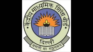 10th class Result 2016