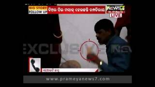 BIG STORY FOLLOW UP (27.05.2016): Sexual harassment in NIT ROURKELA - PART - 01