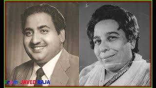 RAFI ,SHAMSHAD & Sathi-Film-MAST QALANDAR-1955-Dama Dam Mast Qalandar-[ Rare ]