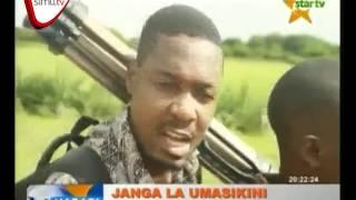 Fahamu Kuhusu Kijiji cha Gamboshi Simiyu
