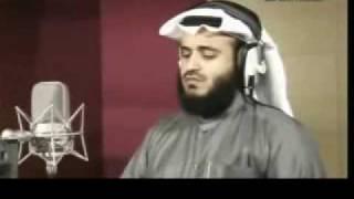 سورة الملك - مشاري العفاسي