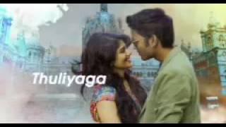 Tamil love WhatsApp status video