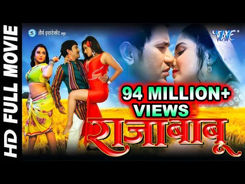 Xxx Mp4 Raja Babu राजा बाबू Super Hit Full Bhojpuri Movie 2019 Dinesh Lal Yadav Nirahua Aamrapali 3gp Sex