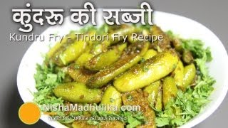 Kundru Recipe -Tundli ki Sabzi - Spicy Tendli Fry Recipe