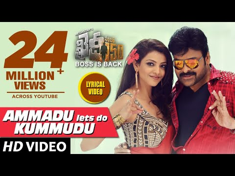 AMMADU Lets Do KUMMUDU - Full Song With Lyrics   Khaidi No 150   Chiranjeevi, Kajal   DSP