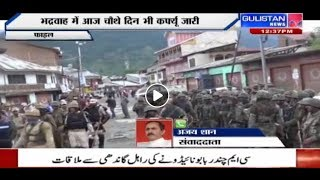 GulistanNews || JammuAndKashmir || HindiBulletin || 19May2019