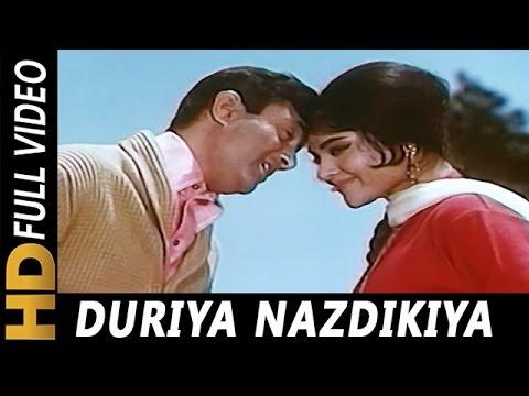 Xxx Mp4 Duriya Najdikiya Ban Gayi Kishore Kumar Asha Bhosle Duniya Songs Dev Anand Vyjayanthimala 3gp Sex