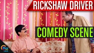 Rickshaw Driver Tulu Movie || Comedy Scene