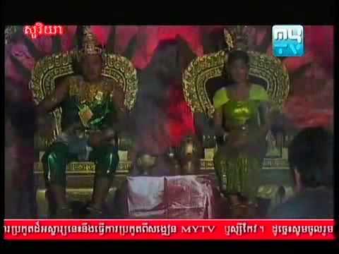 Khmer movie Mcheas Tonle Mekong