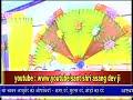 टेंशन लेने से हानियाँ Tension lene se haniya - Asang Saheb Ji Pravachan 2017