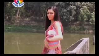 सुपरहीट मैथिली फिल्म - Superhit HD Maithili Film || Ghogh Me Chand