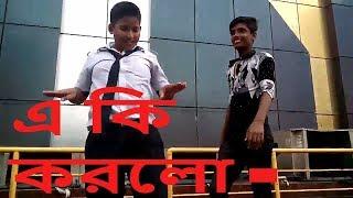 অনন্ত ভালোবাসা ।। ononto valobasha।। bangla movie।। বাংলা সিনেমা পারডি।।