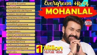 Hits Of Mohanlal | Malayalam Evergreen | Audio Jukebox