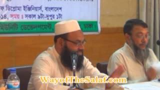 Baba-Maa O Strir Odhikar | by Shaykh Muhammed Saifullah | Part 4