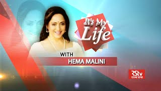 Hema Malini in It's My Life