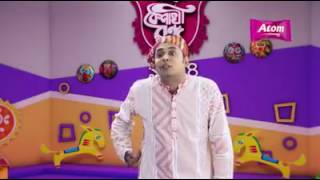Abu hena roni l boishakh speical l 2017.mp4