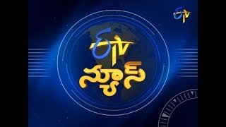 9 PM | ETV Telugu News | 18th September 2019